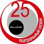 логотип 25 лет