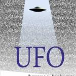 ufo-site