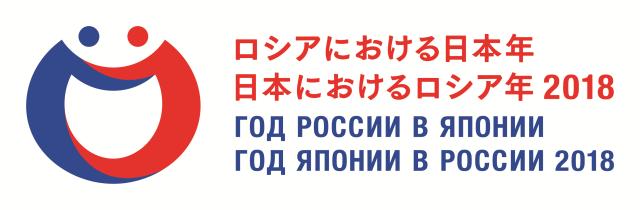 JYIR_logo_0714_2countries_ol_03