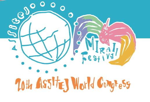 логотип Конгресса